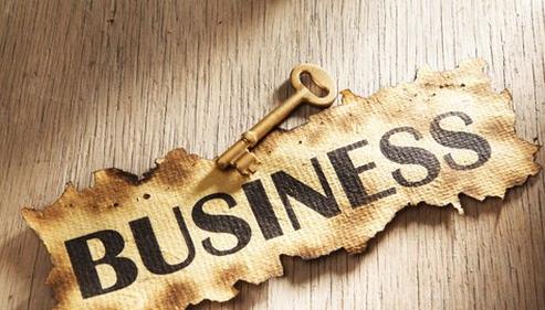 business ideas in lagos nigeria
